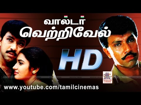 Download Valter Vetrivel Full Movie Hd