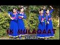 Ik Mulaqaat -Dream girl|Ayushmann khurrana and Nushrat bharucha