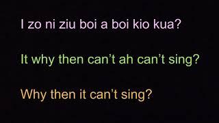 "Teochew Nursery Rhyme ""Why It Can Sing"" (Earthworm Song)"