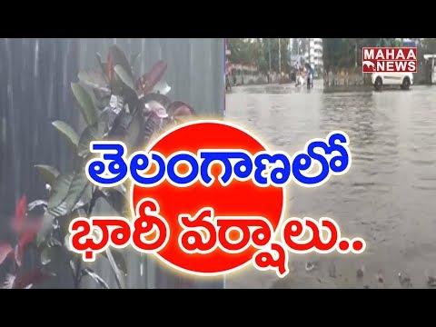 Heavy Rains Forecast In  AP & Telangana For Next 2 Days    MAHAA NEWS