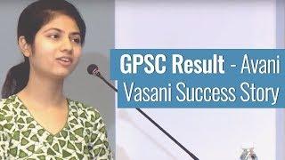 GPSC Result | Avani Vasani Success Story