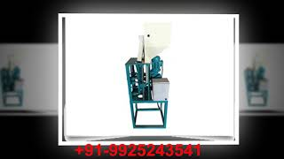 Cashew Machinery | Cashew Project | Cashew Machine Manufacture