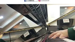 【梨泰院Class OST💕那時候的那個人 Someday, The Boy】pianocover.亞洲鋼琴城