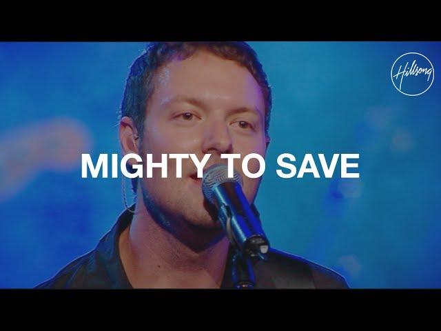 Προφορά βίντεο mighty στο Αγγλικά