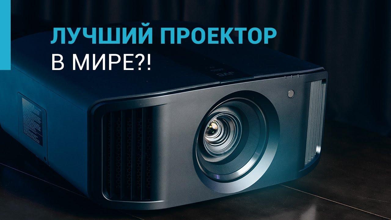 JVC DLA-N7 Распаковка и краткий обзор пожалуй лучшего проектора! (18+)
