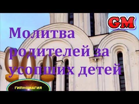Икона матроны московской и молитва ей