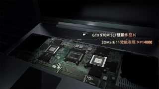 地球最強悍GTX 輕薄電競筆電 X7 Pro 3DMark 11超過P14000分