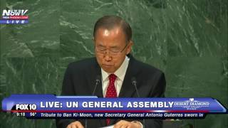 EMOTIONAL: Ban Ki-Moon Speaks to UN General Assembly in FINAL ADDRESS as Secretary General -FNN