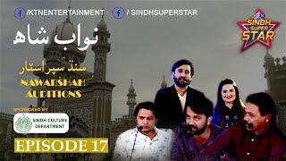 Sindh Super Star Audition Nawabshah part 1 | On KTN Entertainment