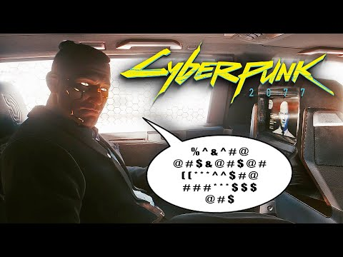 Cyberpunk 2077 - Город Д*б*лов