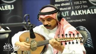 تحميل اغاني عبادي الجوهر - يا ليل يا ساري - صوت الخليج 2013 MP3