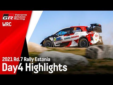 ロバンペラが史上最年少優勝!トヨタGazooRacingチームのDAY4ハイライト動画 WRC 2021 第7戦ラリー・エストニア
