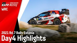 WRC 2021 Rd.7 ラリー・エストニア デイ4 ハイライト動画