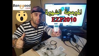 EZP2010 USB High Speed Programmer SPI Flash (Review)