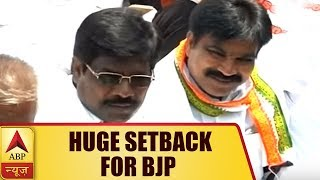 HUGE SETBACK FOR BJP! Independent Candidates Join Congress' Protest | ABP News
