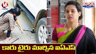 Former Collector Rohini Changing Her Car Tyre After Puncture | Mysuru