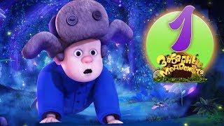 Забавные медвежата - 1 Серия - Классные Мультфильмы