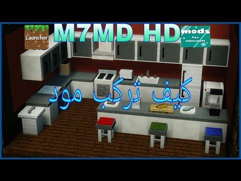 Of Download Mods For Minecraft Apk Mcpe Mods Modsforminecraft Lari