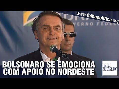 Presidente Bolsonaro se emociona ao fazer pronunciamento com General Heleno no Nordeste