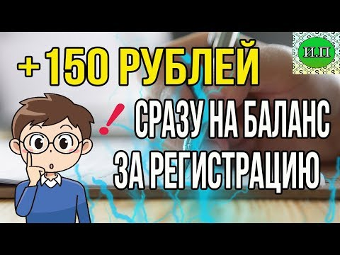 Быстрый заработок в новосибирске