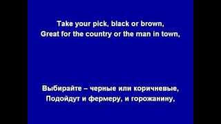 Quality Shoe - Mark Knopfler - караоке с параллельным русским переводом