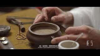 前后文化系列赵明明阴式香篆