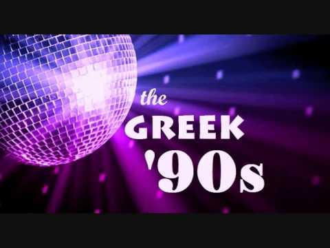 The Greek '90s Dance NonStopMix | OFFICIAL Part 1