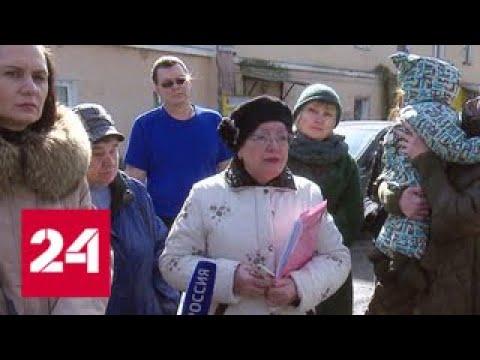 В Ногинске жители аварийных домов остались без квартир: у застройщика поменялись планы - Россия 24