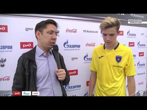 ЮФЛ 2019-20 - 2 тур: интервью Андрея Путилова