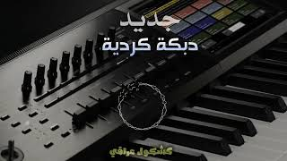 تحميل اغاني اغاني عراقية 2017(15) MP3