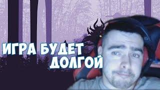 СТРЕЙ - КАК ДЕФАТЬ МЕГАКРИПОВ  / Лучшее со Stray228 #27