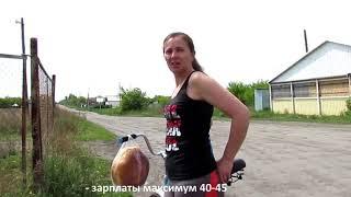 Тайынша. Северо-Казахстанская область