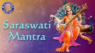 Ya Kundendu - Saraswati Mantra with Lyrics - Sanjeevani Bhelande - Devotional