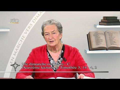 29e dimanche ordinaire C - 2e lecture