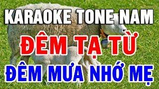 karaoke-nhac-tru-tinh-bolero-nhac-vang-moi-nhat-lien-khuc-dem-ta-tu-dem-mua-nho-me-trong-hieu