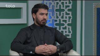 Farhang wa Tamadon Islam - Episode 85