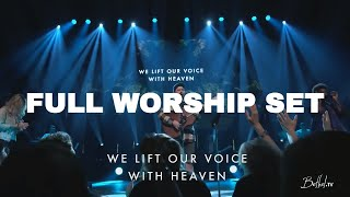 Hunter Thompson & Bethany Wohrle | Open Heavens 2017 | Bethel Church