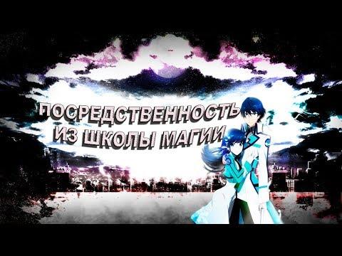 Мультики герои меча и магии 3
