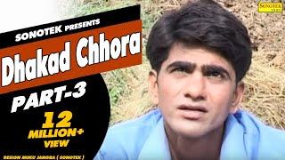 HD Dhakad Chhora Part 3 || धाकड़ छौरा || Uttar Kumar, Suman Negi || Hindi Full Movie | Sonotek