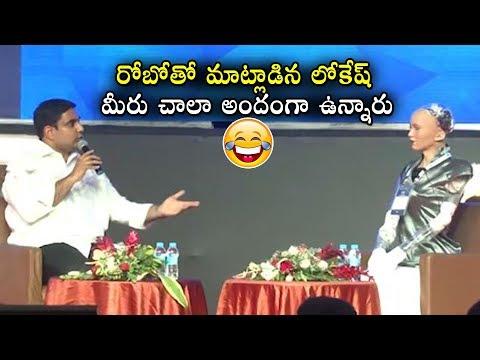 Nara Lokesh Talking to Robot Sophia | CBN | TDP | Telugu Varthalu