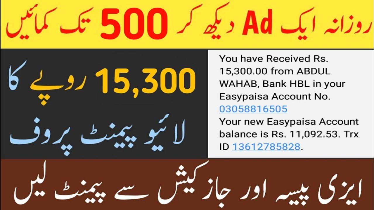 Finest Online Earning site|Genuine Earning site|Generate Income Online|Generate Income Online from house thumbnail