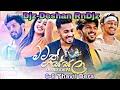 Matath Gassala 6-8 Thavil Bera Remix - Djz Deshan RnDjz