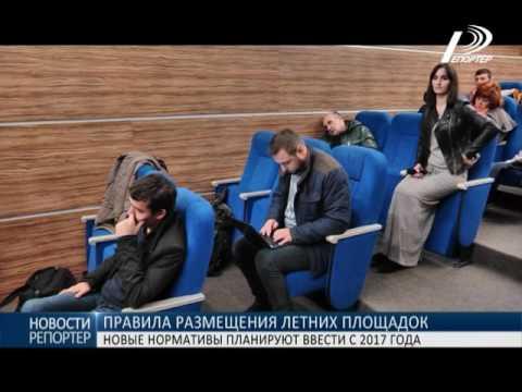 В Одессе презентовали «Правила размещения летних площадок»