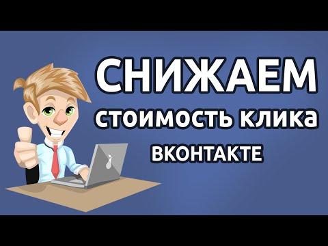 Видеообзор PostMonitor