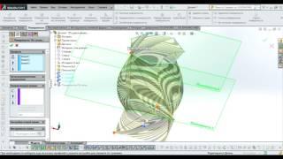 Solidworks. Инструменты поверхностного моделирования