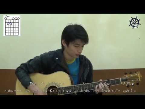 Akustik gitar   belajar lagu  ost  stand by me doraemon himawari no yakusoku   motohiro hata