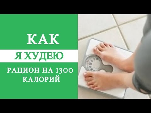 Похудеть за месяц на 20 килограммов за