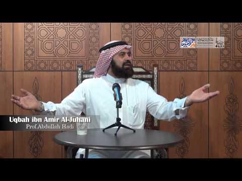 Uqbah ibn Amir Al Juhani