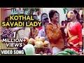 Kothal Savadi Lady - Video Song | Kannethirey Thondrinal | Prashant & Vivek | Deva
