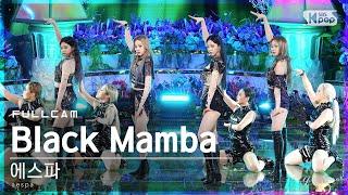 [안방1열 직캠4K] 에스파 'Black Mamba' 풀캠 (aespa Full Cam)│@SBS Inkigayo_2020.11.22.
